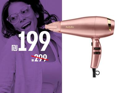 """מייבש שיער airflow בייביליס ב-199 ש""""ח במקום 299 ש""""ח"""